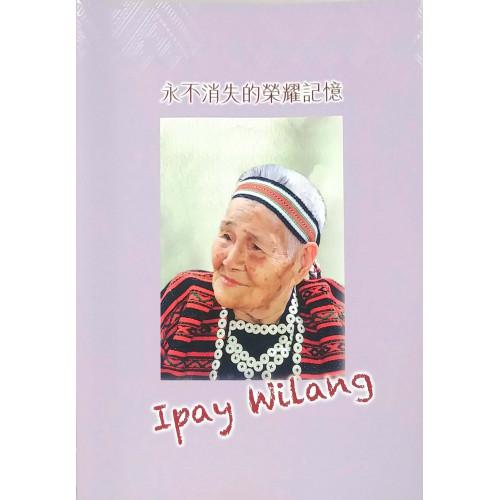 永不消失的榮耀記憶Ipay WiLang