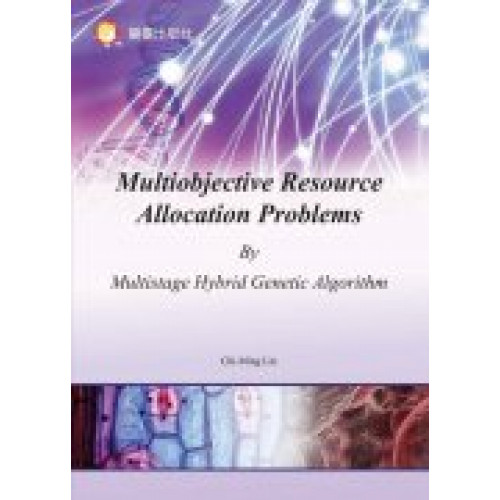 Multiobjective Resource Allocation Problems By Multistage Hybrid Genetic Algorithm
