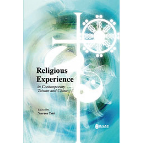 Religious experience in contemporary Taiwan and China