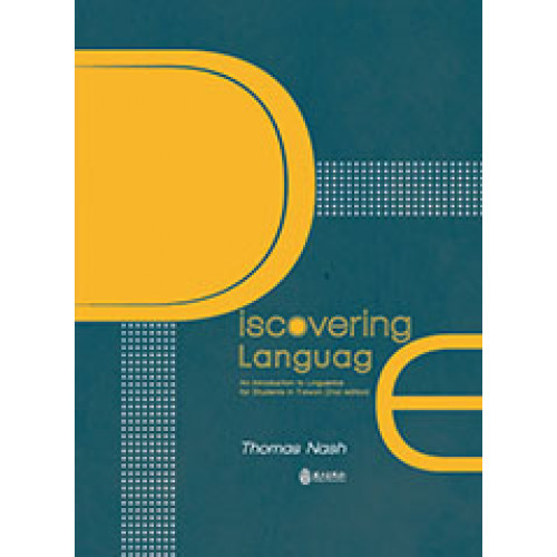 Discovering Language: An Introduction to Linguistics for Students in Taiwan(2nd edition)