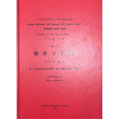 A Concordance to Han-fei Tzu (韓非子引得)