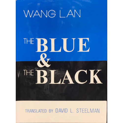 The Blue and the Black: A Novel of War-torn China (藍與黑)