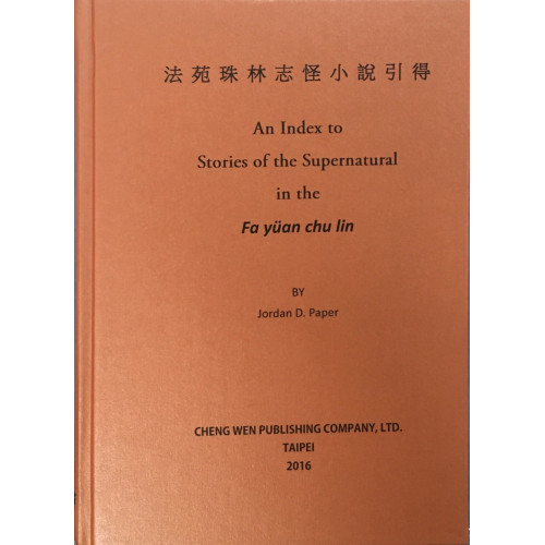An Index to Stories of the Supernatural in the Fa Yuan Chu Lin. (法苑珠林志怪小說引得)