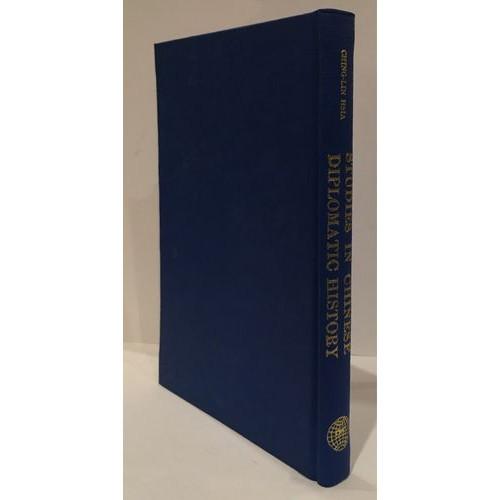 Studies in Chinese Diplomatic History (中國外交史研究)