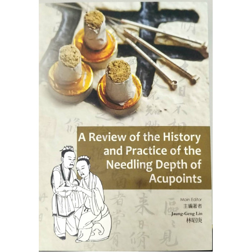 A Review of the History and Practice of the Needing Depth of Acupoints