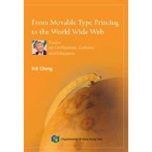 From Movable Type Printing to the World Wide Web