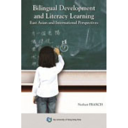 Bilingual Development and Literacy Learning