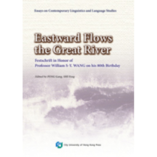 Eastward Flows the Great River