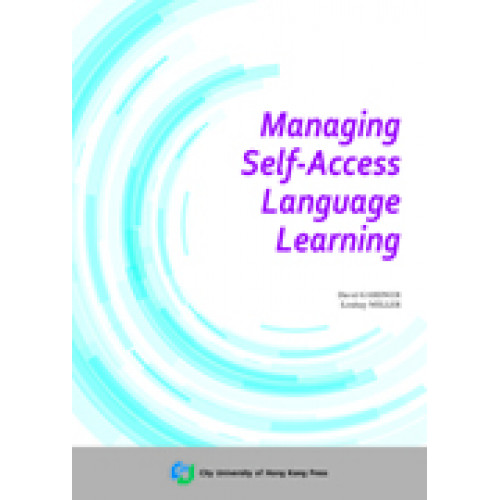 Managing Self-Access Language Learning
