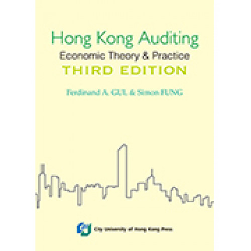 Hong Kong Auditing-Economic Theory & Practice(Third Edition)