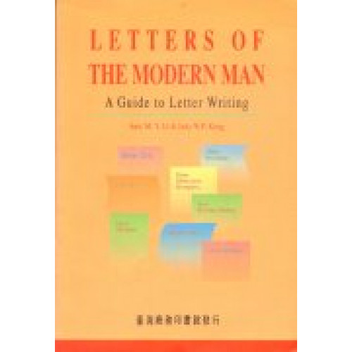 Letters of the Modern Man