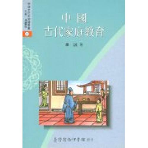 中國古代考試制度