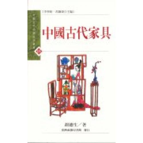 中國古代家具