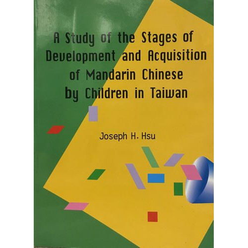 A study of the stages of development and acquisition of mandarin chinese bu children in taiwan