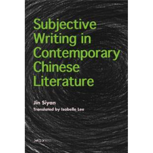 From Textuality to Historicity ─ Subjective Writing in Contemporary Chinese Literature