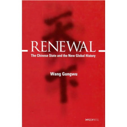 Renewal:The Chinese State and the New Global History