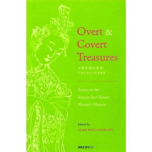 Overt & Covert Treasures:Essays on the Sources for Chinese Women's History