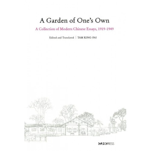 A Garden of One's Own:A Collection of Modern Chinese Essays, 1919-1949