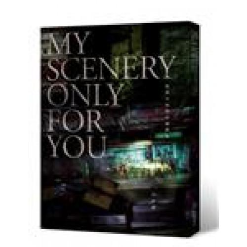 My Scenery Only for You:那些不美的台灣風景