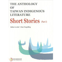 The Anthology of Taiwan indigenous literature : Short Stories (1)