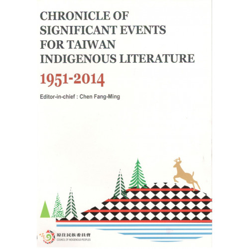 Chronicle of Significant Events for Taiwan Indigenous Literature  1951-2014