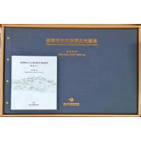 原住民族歷史地圖集(Historical Atlas of Indigenous Taiwan,1624-1944)