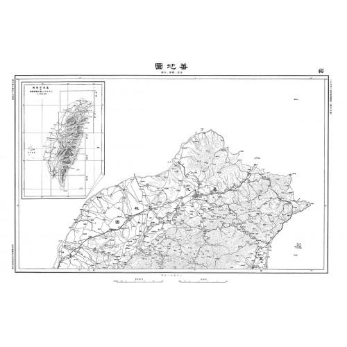 二十萬分一臺灣蕃地圖:第一號「臺北、桃園、宜蘭」