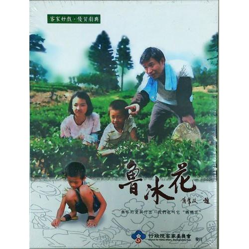 魯冰花 DVD