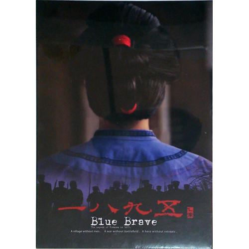 一八九五-電視+電影合輯(DVD)