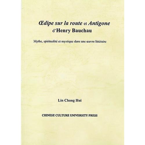 Œdipe sur la route et Antigone d'Henry Bauchau