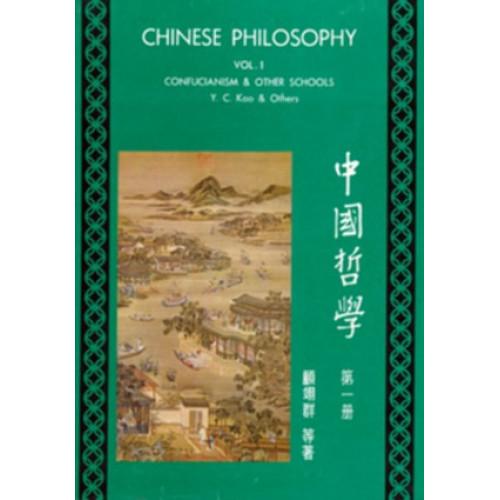中國哲學(一)Chinese Philosophy Vol.I:  Confucianism & Other Schools