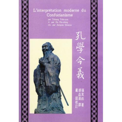 孔學今義(法文本)L'interpretation Moderne du Confucianisme