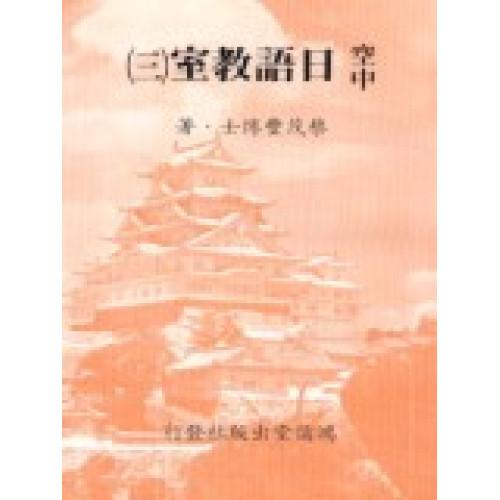 紀元前的中國人