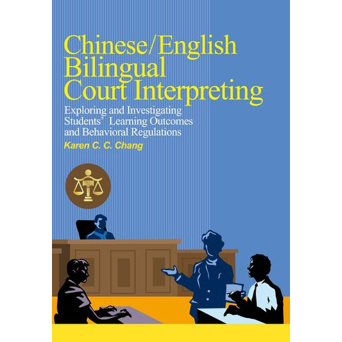 Chinese/English Bilingual Court Interpreting: Exploring and Investigating Students' Learning Outcomes and Behavioral Regulations