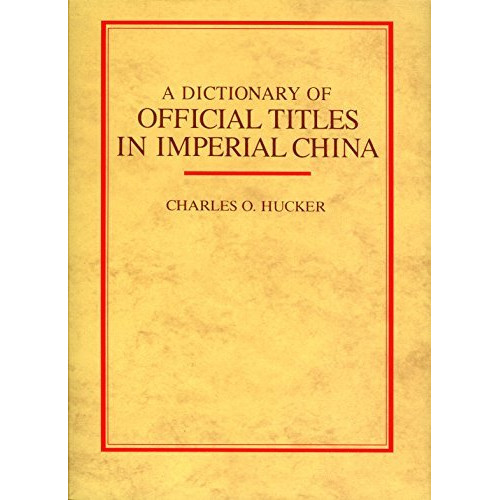A Dictionary of Official Titles in Imperial China  歷代中華帝國職官辭典