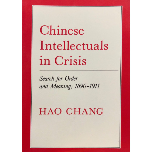 Chinese Intellectuals in Crisis  中國面臨危機的智慧對應