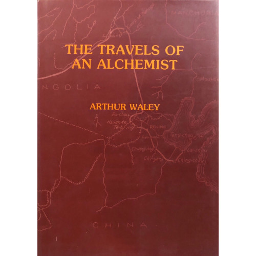 The Travels of an Alchemist  長春真人西遊記
