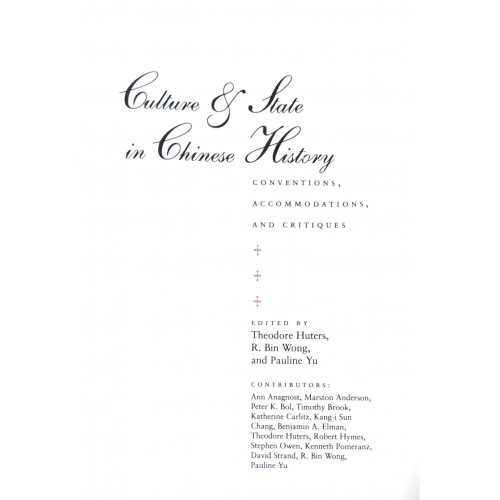 Culture and State in Chinese History  中國歷史上的文化和政權