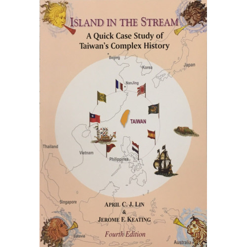 Island in the Stream: A Quick Case Study of Taiwan's Complex History, 4th ed.    漂流中的島:速讀台灣多源歷史