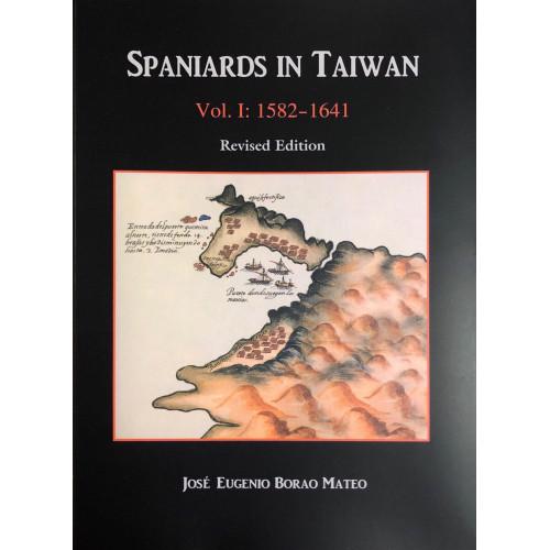 Spaniards in Taiwan Vol.1:1582-1641 西班牙台灣史料,第1冊:1582-1641