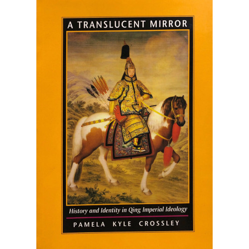 A Translucent Mirror, History and Identity in Qing Imperial Ideology  清帝國意識形態下的歷史與認同