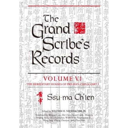 The Grand Scribe's Records, vol. 5.1   史記英譯,卷五之一