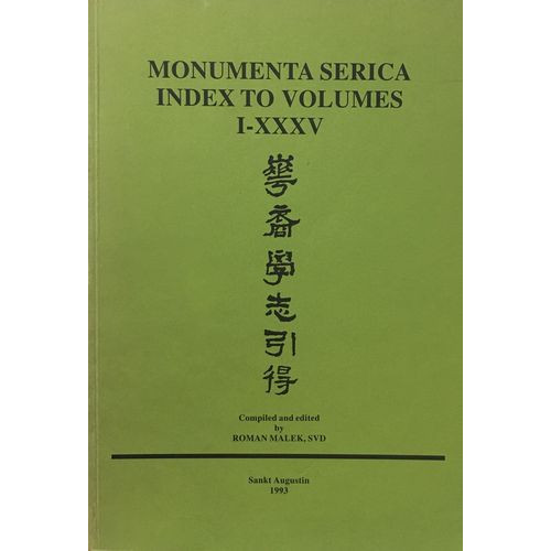 Monumenta Serica華裔學志索引
