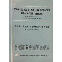 Combined use of western therapies and chinese medicine