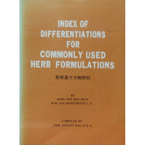 Index of difference for commonly used herbs formulations 常用漢方方劑辨別