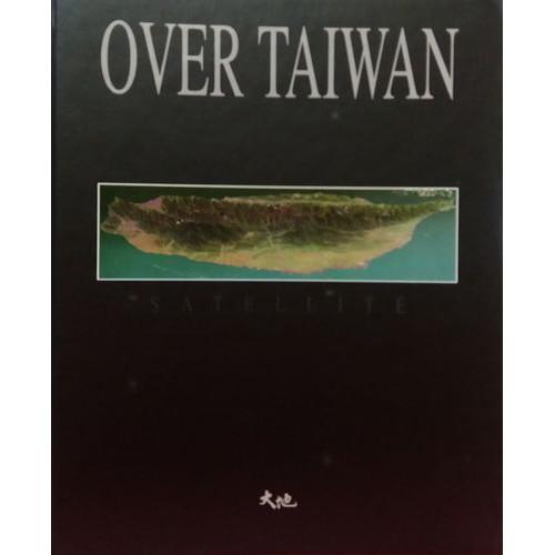 飛覽台灣紀事 OVER TAIWAN