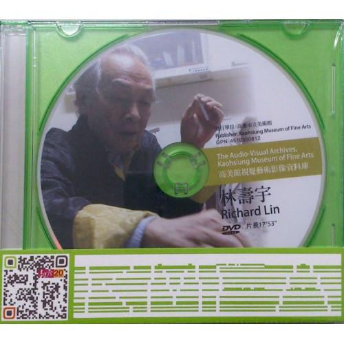 當代藝術身影-高美館視覺藝術影像資料庫建構計畫:林壽宇(DVD)