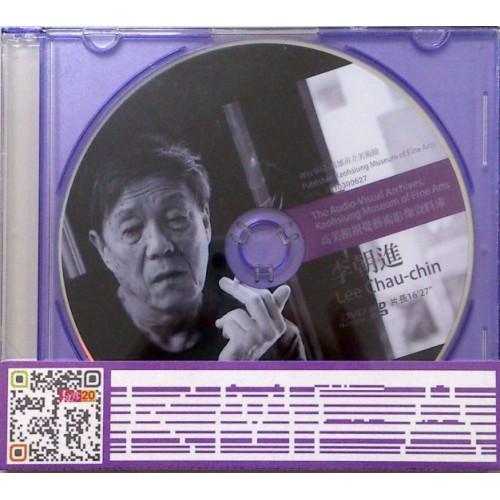 當代藝術身影-高美館視覺藝術影像資料庫建構計畫:李朝進 DVD