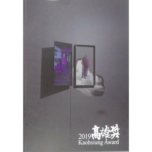 2019高雄獎