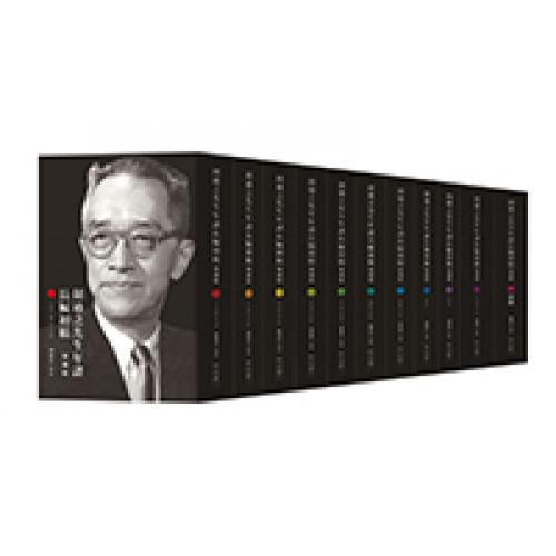 胡適之先生年譜長編初稿 增補版(一套11冊)